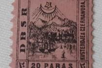 Litera 13 publică un articol despre Mărcile poștale D.B.S.R. Detalii inedite despre calea ferată Cernavodă - Constanța