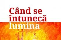 Hugo Mărăcineanu - Când se întunecă lumina. Fantezie sau realitate