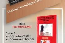 Paul Munteanu | Lansarea cărții Dicționar cronologic al istoriei românilor 1948 - 1989 volumul 5