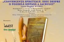 Vernisajul Vremuri agrare de Gabriel Lungu. Prezentare de carte: Convergențe spirituale. Eseu despre o posibilă sintaxă a sacrului de Bogdan Boeru
