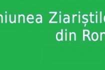 Adunarea Generală Extraordinară a confirmat sprijinul UZPR pentru preşedintele în funcţie, Doru Dinu Glăvan