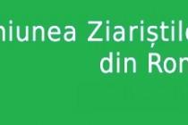 În studioul Pangratti al Televiziunii Române a avut loc vineri seara, 22 iunie, Gala Premiilor UZPR 2017