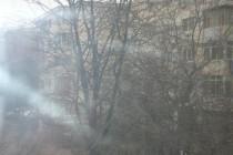 Atenție la circulația în condiții de ceață!