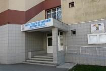 Polițiștii de imigrări brăileni au depistat cu ședere ilegală un bărbat din Republica Moldova