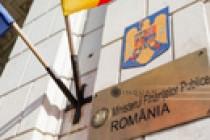 Guvernul a aprobat amnistia fiscală propusă de Ministerul Finanțelor