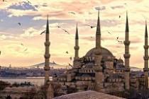 "Galati: Expozitia de fotografie artistica ""Spatiul poetic Edirne-Istanbul"""