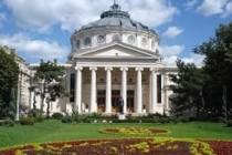 Academia Română – împlinește 150 de ani