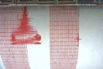 Cutremur de 5 grade !