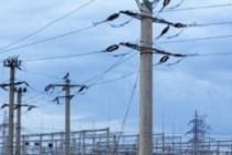 ANRE: Furnizarea energiei electrice în regim de serviciu universal