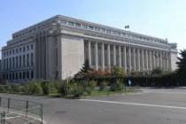 Guvernul României lansează a treia ediție a Programului de Internship la nivelul administrației publice centrale