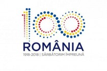 Torța Patrimoniului, la Ateneul Român, în Anul Centenarului Marii Uniri