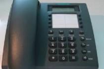 ANCOM a realocat numarul 116000 - linie telefonica de urgenta pentru copii disparuti