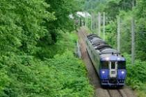 Ţigări de contrabandă ascunse în trenul PRIETENIA
