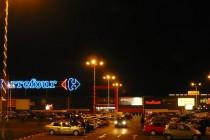 Campanie | Natura unui MULȚUMESC - prima inițiativă de colectare selectivă a centrului comercial Brăila Mall