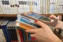 Biblioteca Județeană Panait Istrati Brăila | Biblioteca online