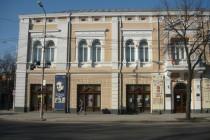 Lansarea volumului Frontul de acasă-Ioan Faltis – Jurnal de Brăila 1916 – 1918 de Găureanu Valeriu Marian