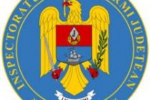 Jandarmeria Brăila | Angajează 8 subofițeri operativi