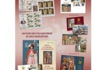 Emisiune de marci postale dedicate Sfintilor Brâncoveani