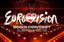 Eurovision 2015 - prima semifinala
