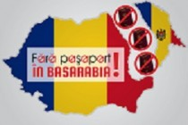 Fără pașaport în Republica Moldova