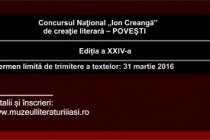 """Concursul Naţional """"Ion Creangă"""" de creaţie literară – POVEŞTI, ediția a XXIV-a, 16-17 aprilie 2016"""