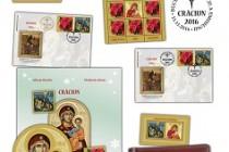 Emisiune filatelică de Crăciun – Mărcile poştale vestesc Naşterea Domnului