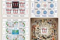 Romfilatelia introduce în circulație emisiunea de mărci poștale Muzeul Recordurilor Românești