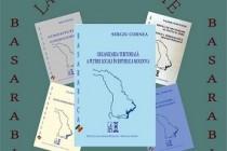 """Lansarea cărții """"Organizarea teritorială a puterii locale în Republica Moldova"""""""