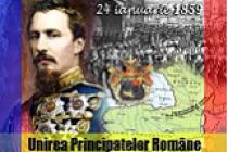 Alexandru Ioan Cuza, un domnitor al tuturor românilor