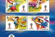 Emisiunea de mărci poștale Cupa Mondială FIFA 2018 introdusă în circulație de Romfilatelia
