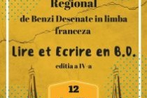 Concurs regional de benzi desenate Măcin ed a IV-a