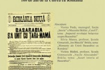 """Basarabia la ceas aniversar-100 de ani de la unirea cu România, manifestare la Școala Gimnazială """"Ion Băncilă"""" Brăila"""