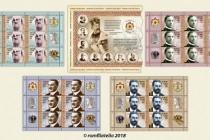 Făuritori ai Marii Uniri (I), emisiuni de mărci poștale