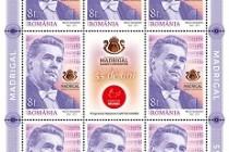 Emisiune de mărci poștale Corul Madrigal, 55 de ani