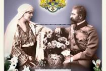 Emisiune de mărci postale CENTENARUL MARII UNIRI