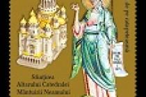 Sfințirea Altarului Catedralei Mântuirii Neamului, emisiune de mărci poștale introdusă în circulație de Romfilatelia