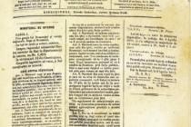 138 de ani de astestare documentară pentru Inspectoratul General pentru Imigrări. În cadrul manifestărilor se vor acorda distincțiile Polițistul Anului și Structura Anului