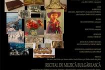 Ziua culturii bulgare la Muzeul Brăilei, 25 februarie 2019