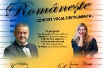 """La Concursul Naţional de Pian """"VIRTUOZII"""" vor participa 128 de elevi. Se va încheia cu Recitalul vocal-instrumental """"Româneşte"""", susţinut de baritonul Ştefan Ignat şi de pianist-concertist Ioana-Maria Lupaşcu"""