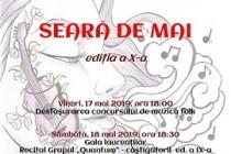 """Festivalul Concurs de Muzică Folc """"Seară de Mai"""", ediția a X-a, regulament"""