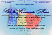 Dor de România Mare, manifestare la Casa de Cultură a Municipiului Brăila