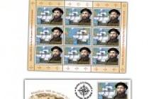 Emisiune mărci poștale MAGELLAN, 500 de ani de la începutul călătoriei în jurul lumii
