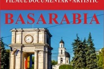 """Filmul """"Basarabia"""" la Muzeul Brăilei"""