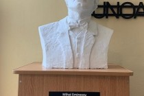 Premiul Mihai Eminescu | Se va decerna pe 15 iunie