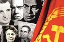 Reprezentanți ai comunismului din Romania - dezbatere