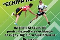R.C. Brăila şi D.J.S.T. Brăila pun umărul la dezvoltarea echipelor de rugby-tag din şcolile brăilene