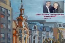 Manifestul literar brăilean continuă. A apărut numărul 27 al revistei Litera 13