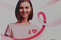 Brăilencele pot beneficia de diagnostic și tratament al cancerului la sân