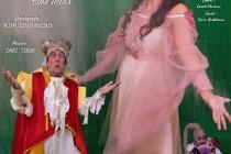 Brăila | Premieră la Teatrul de Păpuși - Sarea în bucate