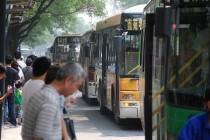 Forumul pentru Mobilitate Durabilă și Dezvoltare Metropolitană la Brăila și Galați